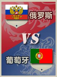 [甘伯杯門票預訂] 2017-6-21 18:00 俄羅斯 vs 葡萄牙