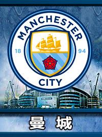 [英超門票預訂] 2017-10-21 15:00 曼徹斯特城 vs 伯恩利