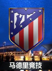 [西甲門票預訂] 2018-1-7 20:45 馬德里競技 vs 赫塔菲