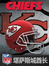 [NFL門票預訂] 2017-11-26 12:00 堪薩斯城酋長 vs 布法羅比爾