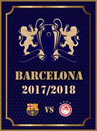[歐冠門票預訂] 2017-10-18 20:45 巴塞羅那 vs 奧林匹亞科斯