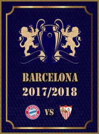 [歐冠門票預訂] 2018-4-11 20:45 拜仁慕尼黑 vs 塞維利亞