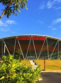 [CBA門票預訂] 2019-3-10 19:30 廣東東莞銀行 vs 遼寧本鋼
