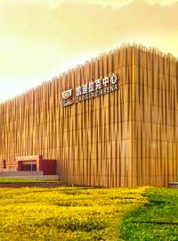 [CBA門票預訂] 2019-1-18 19:35 北京首鋼 vs 浙江廣廈