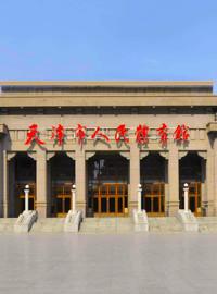 [排球門票預訂] 2018-12-18 19:30 中國女子排球超級聯賽【天津 vs上海】