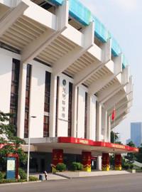 廣州恒大淘寶 vs 重慶斯威