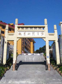 [中超門票預訂] 2019-6-29 19:35 廣州富力 vs 河南建業