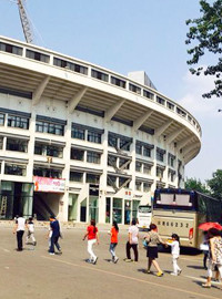 北京中赫國安 vs 上海上港