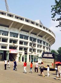 [中超門票預訂] 2019-4-14 19:35 北京中赫國安 vs 河南建業