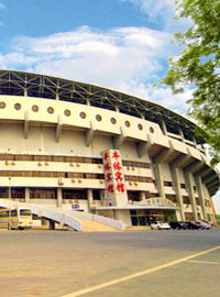[中超門票預訂] 2019-7-21 18:00 北京人和 vs 上海綠地申花