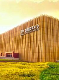 [CBA門票預訂] 2019-3-16 19:35 北京首鋼 vs 上海嗶哩嗶哩