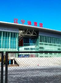 遼寧本鋼 vs 吉林九臺農商銀行