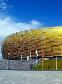 [歐聯杯門票預訂] 2020-5-27 21:00 決賽