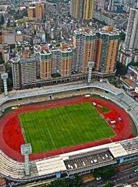 [明星賽門票預訂] 2020-1-12 19:35 第42屆省港杯:廣東 vs 香港