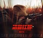[軍事狩獵體育游]  南非軍事狩獵9天之旅