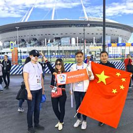 [歐洲杯體育游]  歐洲杯:小組賽M4俄羅斯雙名城9天觀賽團